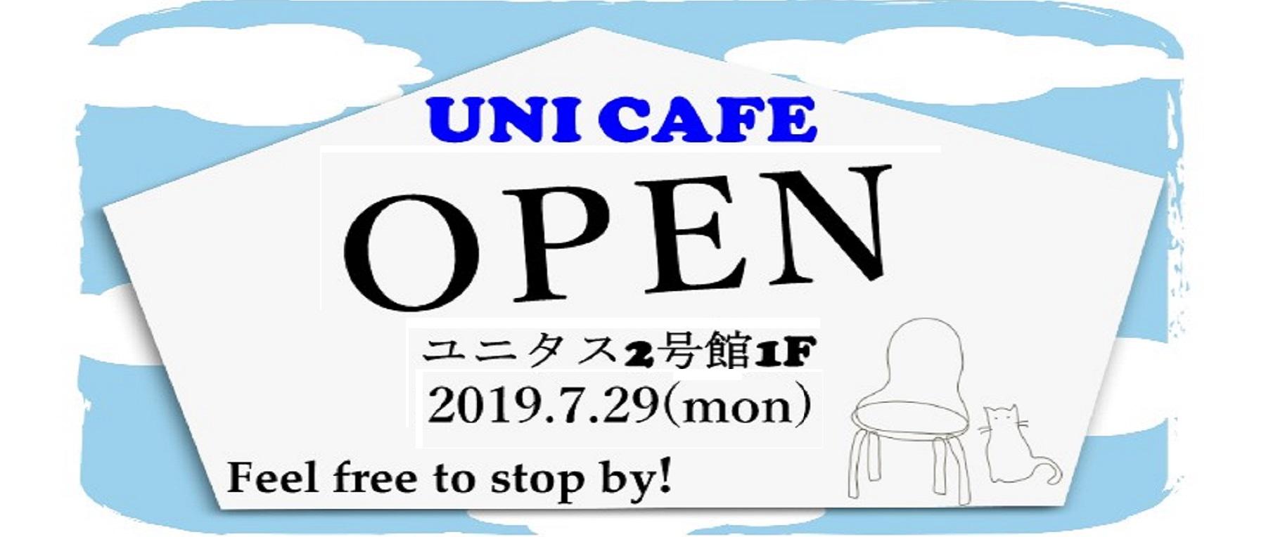 UNI CAFE OPEN!