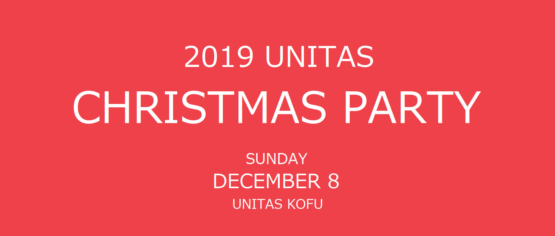 2019 UNITAS CHRISTMAS PARTY